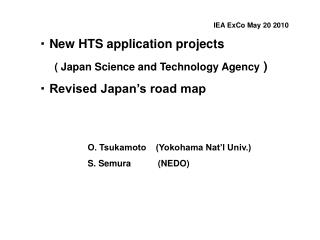 ・  New HTS application projects ( Japan Science and Technology Agency  )