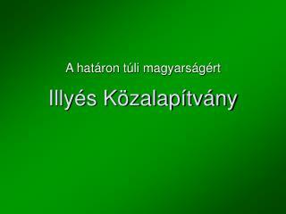 Illyés Közalapítvány