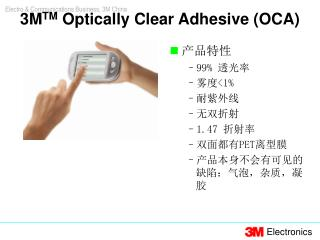 3M TM  Optically Clear Adhesive (OCA)