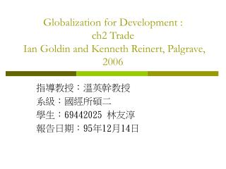 Globalization for Development : ch2 Trade  Ian Goldin and Kenneth Reinert, Palgrave, 2006