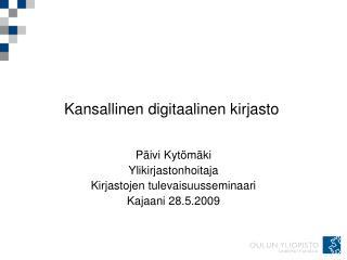 Kansallinen digitaalinen kirjasto