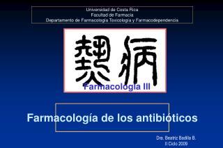 Universidad de Costa Rica Facultad de Farmacia
