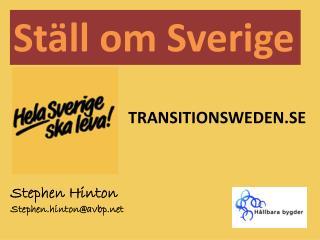 Ställ om Sverige
