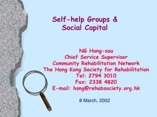 Self-help Groups &  Social Capital