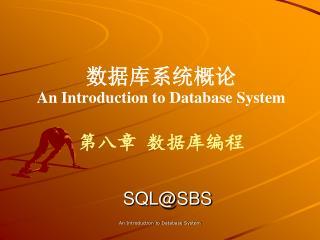 SQL@SBS