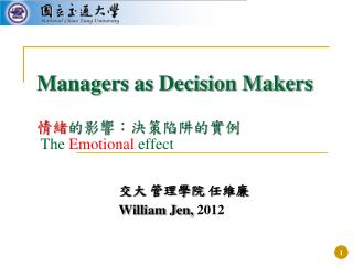 Managers as Decision Makers     情緒 的影響:決策陷阱的實例 The  Emotional  effect