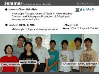 Speaker 1: Chen, Hsin-Hsin