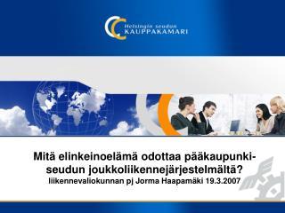 Helsingin seudun kauppakamari
