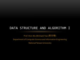 data structure and algorithm I