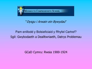 """"""" Dysgu i Arwain ein Bywydau """""""