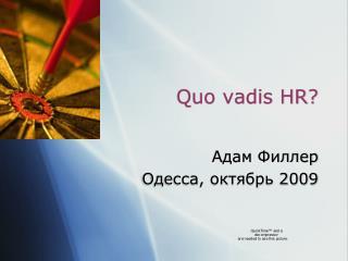Quo vadis HR?