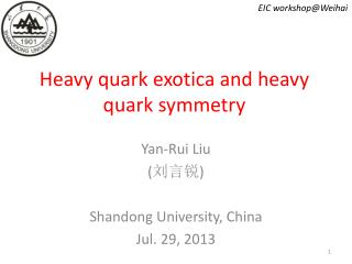 Heavy quark exotica and heavy quark symmetry