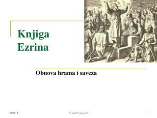 Knjiga  Ezrina