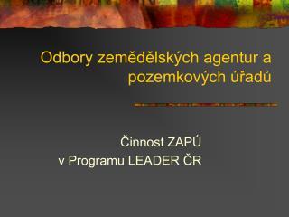 Odbory zemědělských agentur a pozemkových úřadů