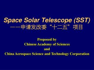 Space Solar Telescope (SST) �� ?????�???�??