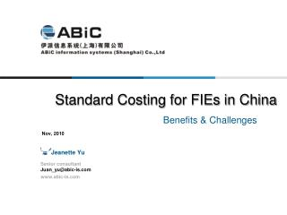 Standard Costing for FIEs in China