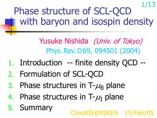 Phase structure of SCL-QCD    with baryon and isospin density