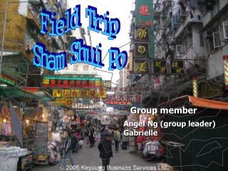 Field Trip    Sham Shui Po