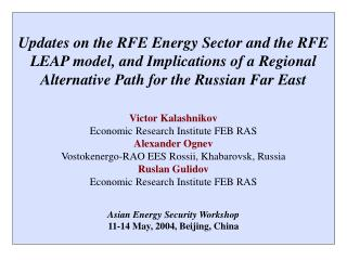 Some Economic Indicators of the Russian Far East (as of 2003)