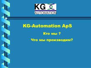 KG-Automation ApS