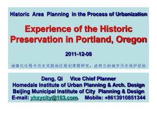 Historic  Area  Planning  in the Process of Urbanization