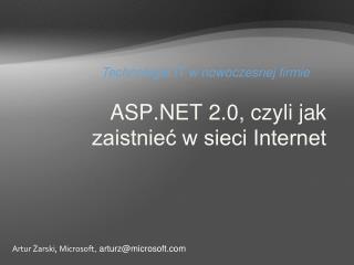 ASP.NET 2.0, czyli jak zaistnieć w sieci Internet