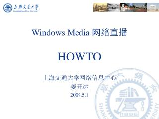 Windows Media  ???? HOWTO