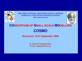 HELLENIC NATIONAL METEOROLOGICAL SERVICE NUMERICAL FORECASTING-RESEARCH DIVISION
