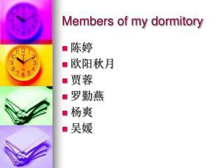 Members of my dormitory