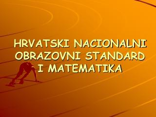 HRVATSKI NACIONALNI OBRAZOVNI STANDARD I MATEMATIKA