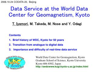 Data Service at the World Data Center for Geomagnetism, Kyoto