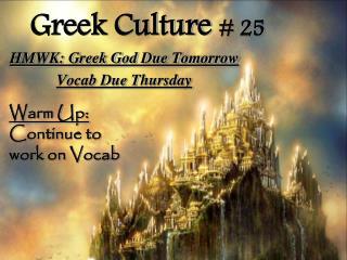 Greek Culture  # 25