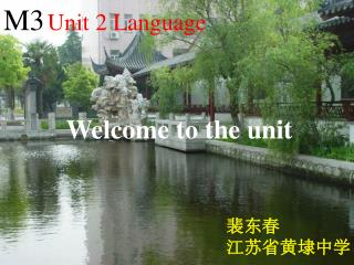M3 Unit 2 Language