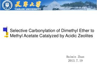 Selective Carbonylation of Dimethyl Ether to Methyl Acetate Catalyzed by Acidic Zeolites