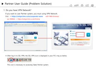 ▶  Partner User Guide (Problem Solution)