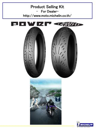 Product Selling Kit For Dealer- moto.michelin.co.th/
