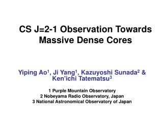 CS J=2-1 Observation Towards Massive Dense Cores