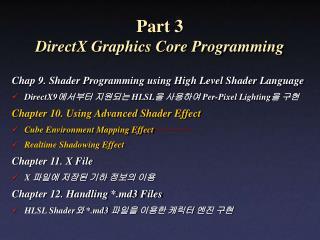 Part 3 DirectX Graphics Core Programming