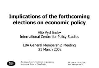 Міжнародний центр перспективних досліджень International Centre for Policy Studies