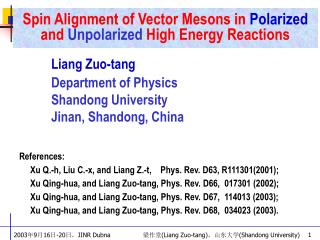 Spin Alignment of Vector Mesons in  Polarized  and  Unpolarized  High Energy Reactions