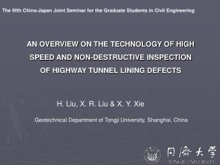 The fifth China-Japan Joint Seminar for the Graduate Students in Civil Engineering