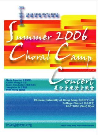 06-07-16 Summer Camp 06