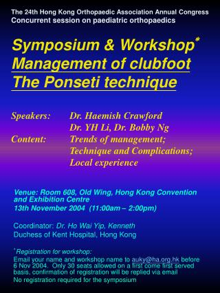 Venue: Room 608, Old Wing, Hong Kong Convention and Exhibition Centre