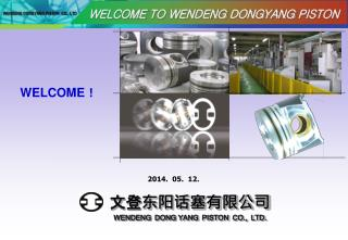 WENDENG DONG YANG  PISTON  CO.,  LTD.
