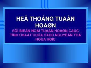 HEÄ THOÁNG TUAÀN HOAØN SÖÏ BIEÁN ÑOÅI TUAÀN HOAØN CAÙC TÍNH CHAÁT CUÛA CAÙC NGUYEÂN TOÁ HOÙA HOÏC