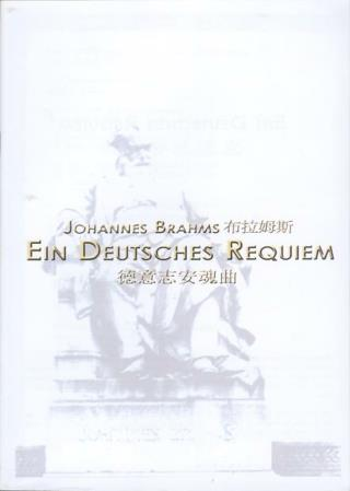 06-04-13 German Requiem