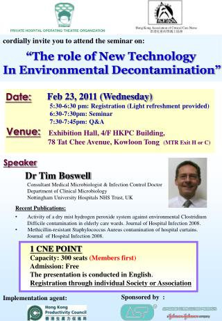 "cordially invite you to attend the seminar on: ""The role of New Technology"