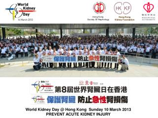 Hong Kong  Society Of Nephrology