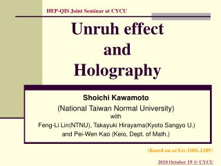 Unruh effect and  Holography