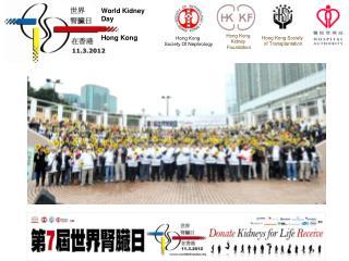 Hong Kong  Society Of Nephrology